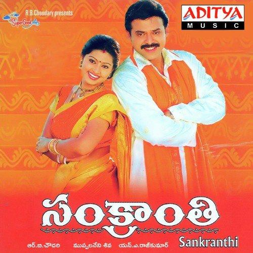 Sankranti movie songs ade pade venkatesh, sneha ganesh.