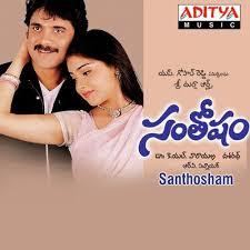 Santosham Songs