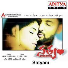 Sathyam Songs