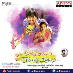 Seethamma Andalu Ramayya Sitralu Songs
