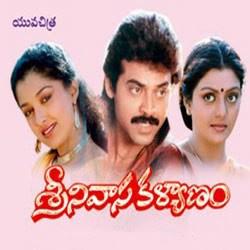 Sreenivasa Kalyanam Songs