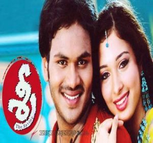 Sri Songs