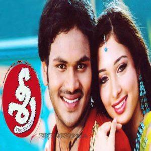 Sri Songs