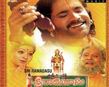 Sri Ramadasu Songs
