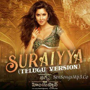 Thugs Of Hindostan Telugu Songs
