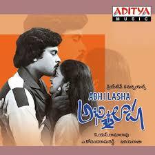 Abhilasha Songs