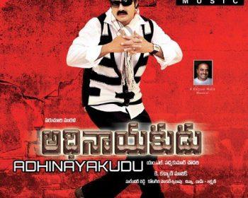 Adhinayakudu Songs