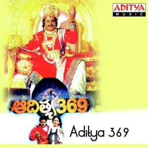 Aditya 369 Songs