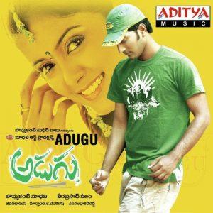 Adugu Songs