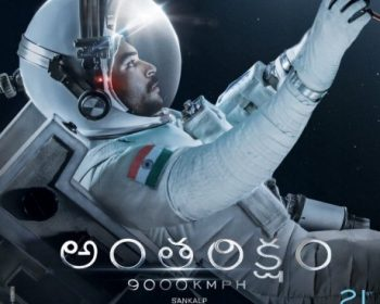 Anthariksham Songs