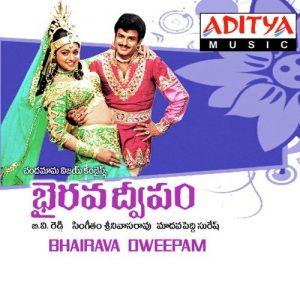 Bhairava Dweepam Songs