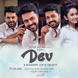 Dev Tamil Songs