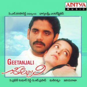 Geethanjali Songs