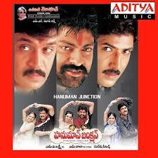 Hanumanu Junction Songs