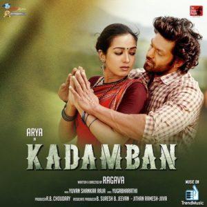 Kadamban Songs