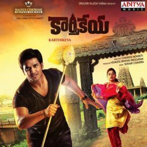 Karthikeya Songs