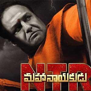 NTR Mahanayakudu Songs