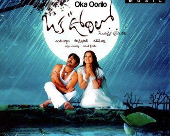 Oka Oorilo Songs