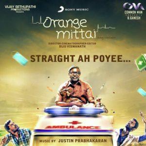 Orange Mittai Songs