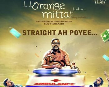 Orange Mittai Songs