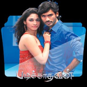 Padikathavan Songs