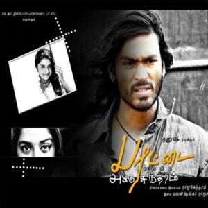 Parattai Engira Azhagu Sundaram Songs