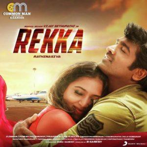 Rekka Songs
