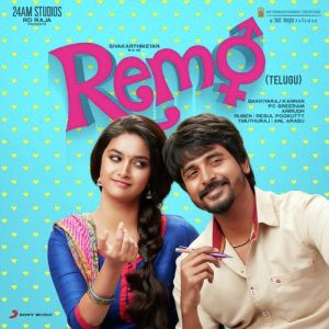Remo Telugu Songs