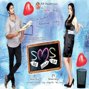 SMS Songs