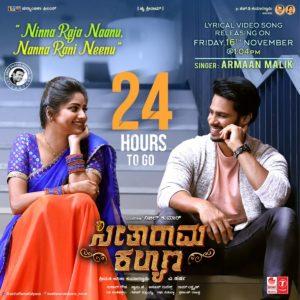 Seetharama Kalyana Songs