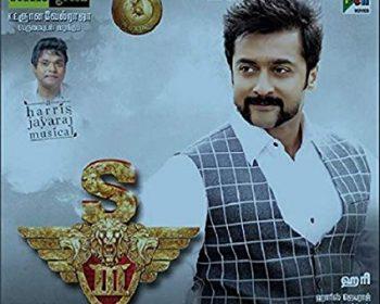 Singam 3 S3 Tamil Songs