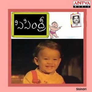 Chinni tandri song free download.