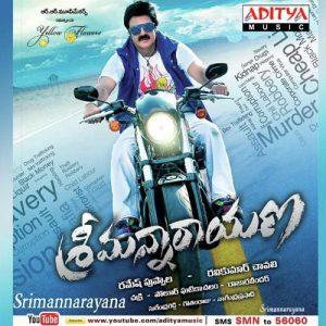 Srimannarayana Songs