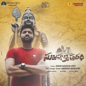 Subramanyapuram Songs