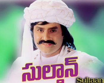 Sultan Songs