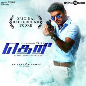 Download vijay hits (melodies) (60 tamil songs) songs, download.