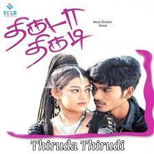 Thiruda Thirudi Songs