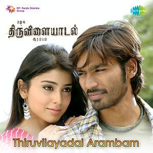 Thiruvilaiyaadal Aarambam Songs