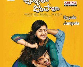 Uyyala Jampala Songs