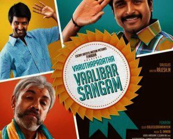 Varutha Padatha Valibar Sangam Songs