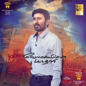 Velaiyilla Pattathari Songs
