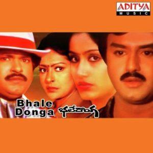 Bhale Donga Songs