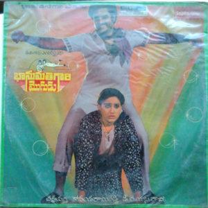 Bhanumathi Gari Mogudu Songs
