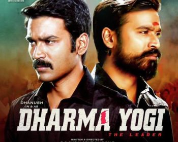 Dharma Yogi Songs