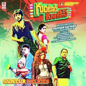 Guntur Talkies Songs