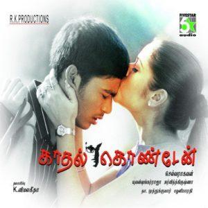 Kaadhal Kondein Songs