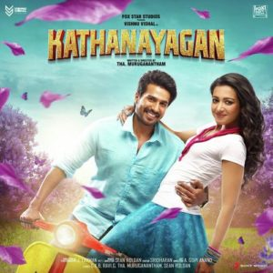 KathaNayagan Songs