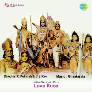 Lava Kusa Songs
