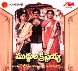 Muddula Krishnaiah Songs