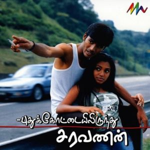 Pudhukottaiyilirundhu Saravanan Songs